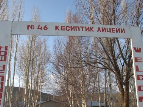 спту IMG_6663 (2)